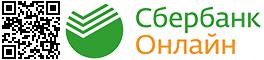 Оплатить через Сбербанк Онлайн по QR коду